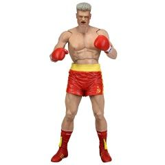 "������� ���� ����� ""Rocky Series 2"" Drago Red Trunks 7"""