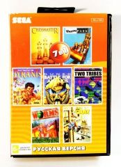 AB7001 (7 In 1)Dune: The Battle For Arrakis/Worms/Theme Park/Chess/Populous 2 Русская Версия (Sega)