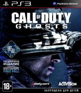 Call of Duty: Ghosts Free Fall Edition Русская Версия (PS3)