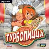 Турбопицца Jewel (PC)