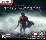 Средиземье: Тени Мордора (Middle-earth: Shadow of Mordor) Jewel Русская Версия (PC)