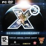 X3: Земной конфликт Jewel (PC)