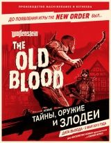 Wolfenstein: The Old Blood Русская Версия Jewel (PC)