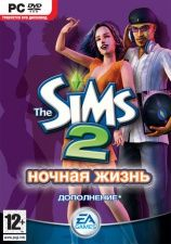 The Sims 2 ������ ����� ������� ������ Jewel (PC)