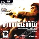 Stranglehold (John Woo Presents) Русская версия Jewel (PC)