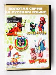 AD 5103 (5 In 1)Super Mario World.Lion King 2.Tom and Jerry Русская Версия (Sega)