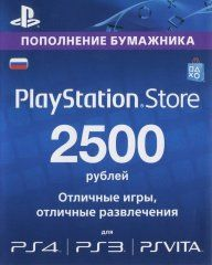 ����� ������ PlayStation Network (2500 ������)
