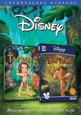 Disney. ������ � �����! ������ � ������ 2 ������� ������ Box (PC)