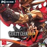 Guilty Gear Isuka Jewel (PC)