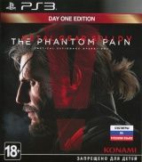 Metal Gear Solid 5 (V): The Phantom Pain (Фантомная боль) Day One Edition Русская Версия (PS3)