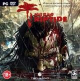 Dead Island: Riptide Русская Версия Jewel (PC)