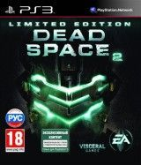 ���� Dead Space 2 Limited Edition ������� ������ ��� PS3