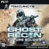 Tom Clancy's Ghost Recon: Future Soldier ������� ������ Jewel (PC)