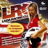 Lada Racing Club Jewel (PC)