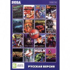 AA160001 (16 In 1) BARE KNUCKLE 3/M K 2,3/ SPIDER MEN 2,3/TOY STORY+... Русская Версия (Sega)