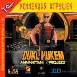 Duke Nukem: Manhattan Project Русская Версия Jewel (PC)