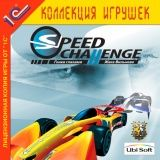 Speed Challenge ������� ������ Jewel (PC)