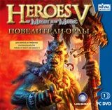 Герои Меча и Магии (Heroes of Might and Magic) 5 (V): Повелители Орды Jewel (PC)