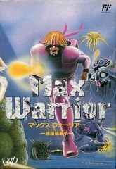 Max Warrior (Dendy)