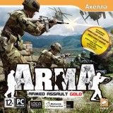 Arma. Armed Assault Gold Jewel (PC)