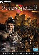 Stronghold 3 ������� ������ Box (PC)