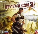 Крутой Сэм 3 (Serious Sam 3) Русская Версия Jewel (PC)