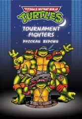 Teenage Mutant Ninja Turtles: Tournament Fighters Русская Версия (Sega)