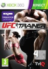 Игра UFC Personal Trainer: The Ultimate Fitness System с поддержкой Kinect для Xbox 360