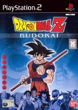 Игра Dragon Ball Z: Budokai для Sony PS2