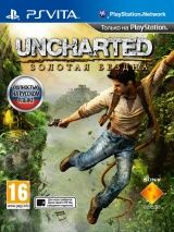 Uncharted: ������� ������ (Golden Abyss) ������� ������ (PS Vita)