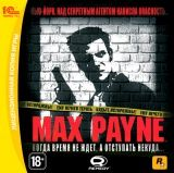 Max Payne. ����������� ������� ������ Jewel (PC)