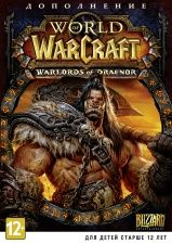 World of Warcraft: Warlords of Draenor (Дополнение) Русская Версия Box (PC)