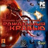 Sword of the Stars Рожденный Кровью Add-on Jewel (PC)