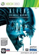 Aliens: Colonial Marines. Limited Edition (����������� �������) ������� ������ (Xbox 360)