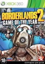 Borderlands 2 Издание Игра Года (Game of the Year Edition) (Xbox 360)