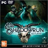 Shadowrun Returns Русская Версия Jewel (PC)