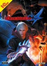 Devil May Cry 4 Русская Версия Box (PC)