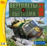 Вертолеты Вьетнама: UH-1 Русская Версия Jewel (PC)