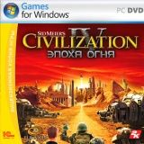 Sid Meier's Civilization 4 (IV) Эпоха Огня Jewel (PC)