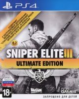 Sniper Elite 3 (III) Ultimate Edition Русская Версия (PS4)