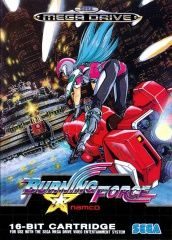 Burning Force (Sega)