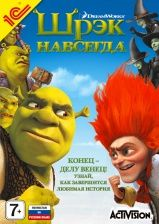 Shrek Forever After (Шрэк навсегда) Box (PC)