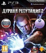Игра InFamous 2 Special Edition для Sony PS3