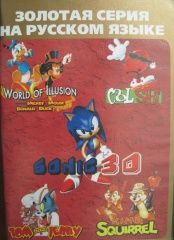 SB 5304 (5 in 1) Sonic 3D, Tom and Jerry, Squirrel King Русская Версия (Sega)