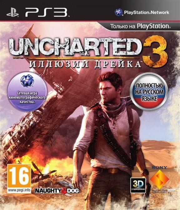 uncharted 3 скачать торрент на пк
