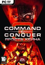 Command and Conquer 3 Ярость Кейна Box (PC)