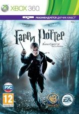 ����� ������ � ���� ������. ����� ������ (Harry Potter and the Deathly Hallows) c ���������� Kinect ������� ������ (Xbox 360)