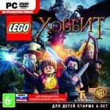 LEGO Хоббит (The Hobbit) Русская Версия Jewel (PC)