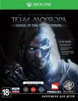 Средиземье: Тени Мордора (Middle-earth: Shadow of Mordor) Издание Игра Года (Game of the Year Edition) Русская Версия (Xbox One)