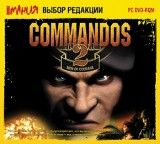 Commandos 2: ������� �� �������� Jewel (PC)